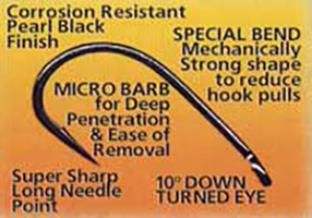Современный карп - Крючки и поводки